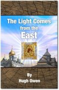 The Light Comes from the East